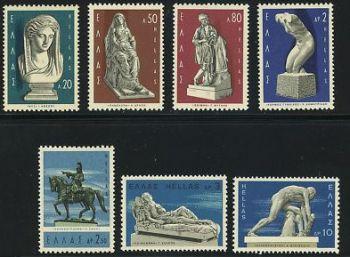 Greece- 1967 Modern Greek Sculptors MNH