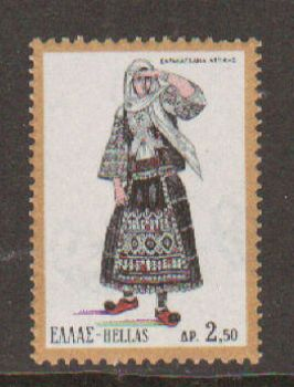 Greece Sc 1041a MNH. 1972 2.50 drx Costume, date omitted error