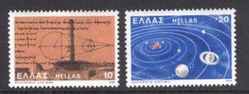 Greece- 1980 Aristarchean Planetary System MNH