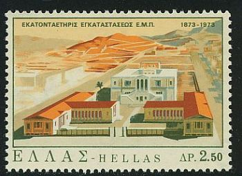 Greece- 1973 National Technical University MNH