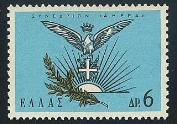 Greece- 1965 A.H.E.P.A. Convention MNH