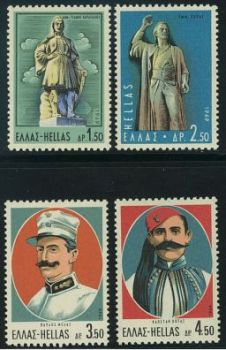 Greece- 1969 Macedonia Fighters MNH