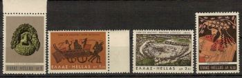 Greece 1966 2.500th Anniversary Greek Theatre MNH