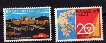 Greece 1972 Acropolis Motor Rally MNH