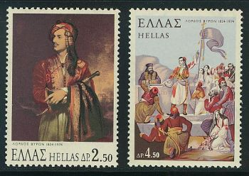 Greece- 1974 150th Anniversary of the death of Philhellene Lord Byron MNH