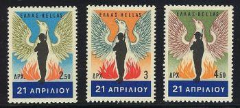 Greece- 1967 April 21st MNH