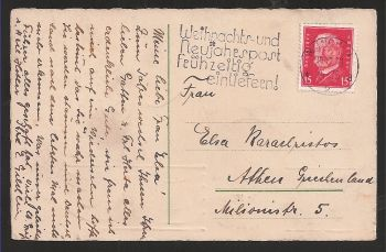Germany: Beautuful old card with stamp and text. Unknown! (see scan)