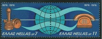 Greece- 1976 First Telephone Connection MNH