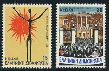 Greece- 1983 National Technical University uprising MNH