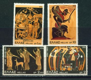Greece Ancient Arts Paintings stamps set 1974 MNH