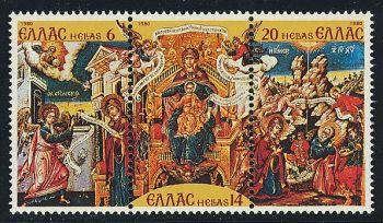 Greece- 1980 Christmas MNH