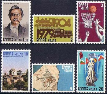 Greece- 1979 Anniversaries and events (part-1) MNH