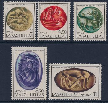 Greece 1976 - Fine Art Greek Sculture Engraved Seals MNH