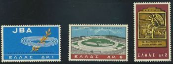 Greece- 1965 24th Balkan Games MNH