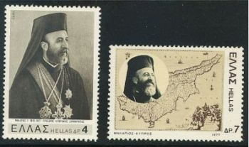 Greece- 1977 Funeral issue of the Archibishop Makarios MNH
