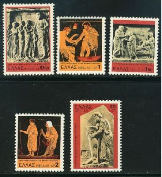 Greece- 1977 International Year of Rheumatic Patients MNH