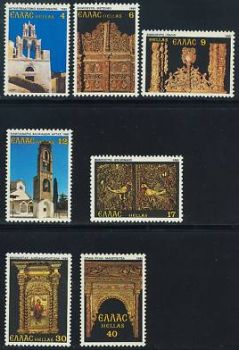 Greece- 1981 - Bell towers and carved wooden altar screens MNH