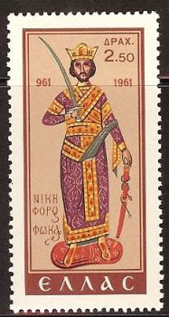Greece- 1961 1000 Years since the Liberation of Crete Nikiforus Fokas MNH