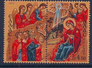 Greece 1972 - Christmas Fine Art Painting Religion MNH