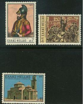Greece- 1975 Papaflessas MNH