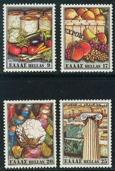 Greece Greek 1981 Export products MNH