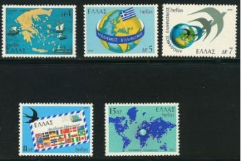 Greece- 1977 Greeks abroad MNH