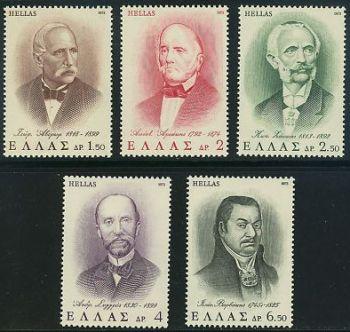 Greece- 1973 National Benefactors (part 1) MNH