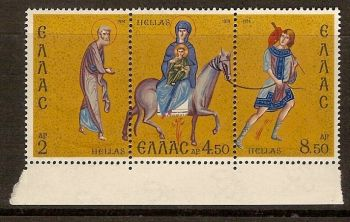 Greece 1974 Christmas MNH