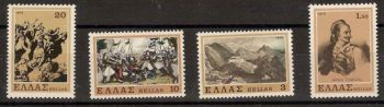 Greece 1979 The Strunggle of the Souliots MNH