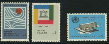 Greece- 1966 International Organizations MNH