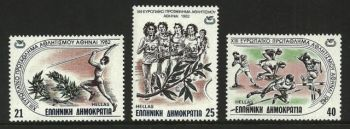 Greece- 1982 European Athletics Championship MNH