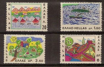 Greece 1967 Children's Drawings MNH