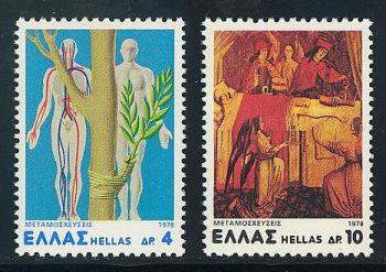 Greece- 1978 Transplants MNH