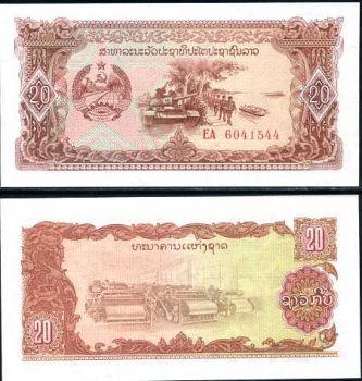 LAOS 20 KIP ND 1979 P 28 UNC