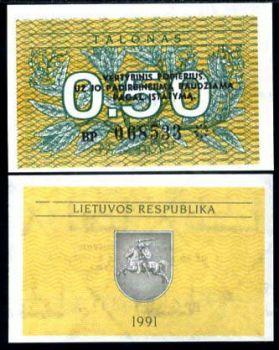 LITHUANIA 0.50 TALONAS 1991 P 31 UNC