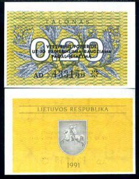 LITHUANIA 0.20 TALONAS 1991 P 30 UNC