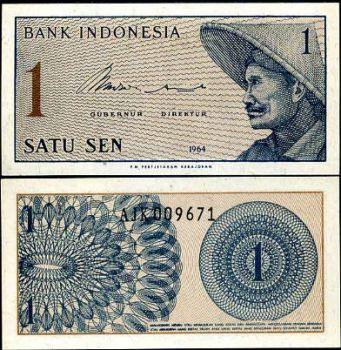 INDONESIA 1 SEN 1964 P 90 UNC