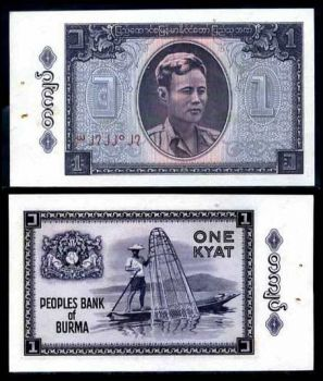 BURMA-MYANMAR 1 KYAT 1965 P 52  UNC With Hole