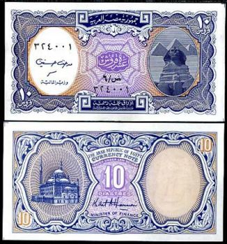 EGYPT 10 PIASTRES (PURPLE) P 189 UNC
