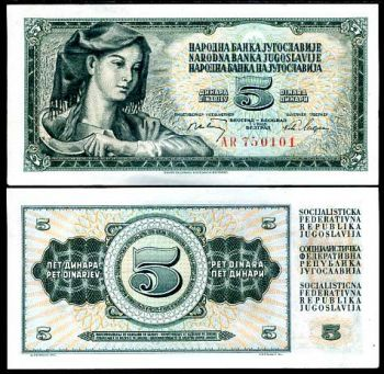 YUGOSLAVIA 5 DINARS 1968 P 81 UNC