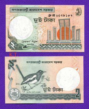 BANGLADESH 2 TAKA 2010 P NEW 6c UNC