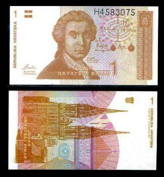 CROATIA 1 DINAR 1991 P 16 UNC