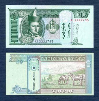 MONGOLIA 10 MONGO 1993 P-49 UNC