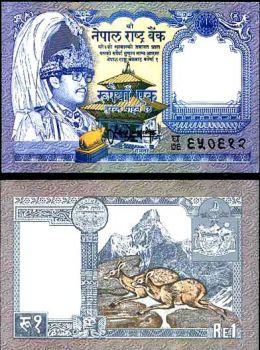 NEPAL 1 RUPEE 1991 P 37 UNC
