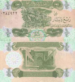 Iraq quarter dinar 1993 UNC