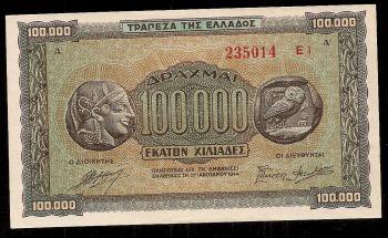 Greece: Drachmae 100.000/21.1.1944 GEM UNC!