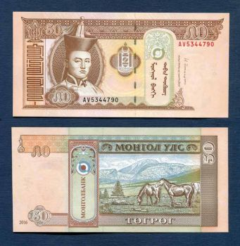 Mongolia 50 Tugrik 2016 UNC