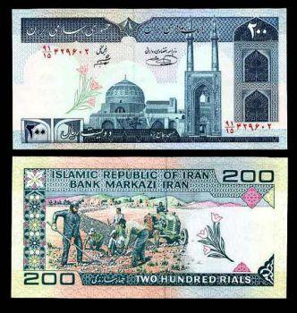IRAN 200 RIALS P 136 UNC