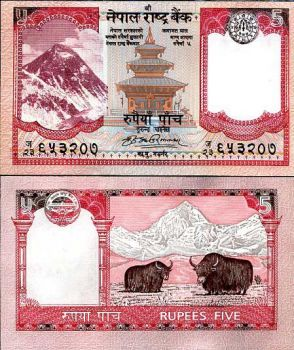 NEPAL 5 RUPEES 2009 P NEW (EVEREST) UNC