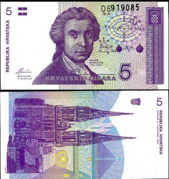 CROATIA 5 DINARS 1991 P 17 UNC